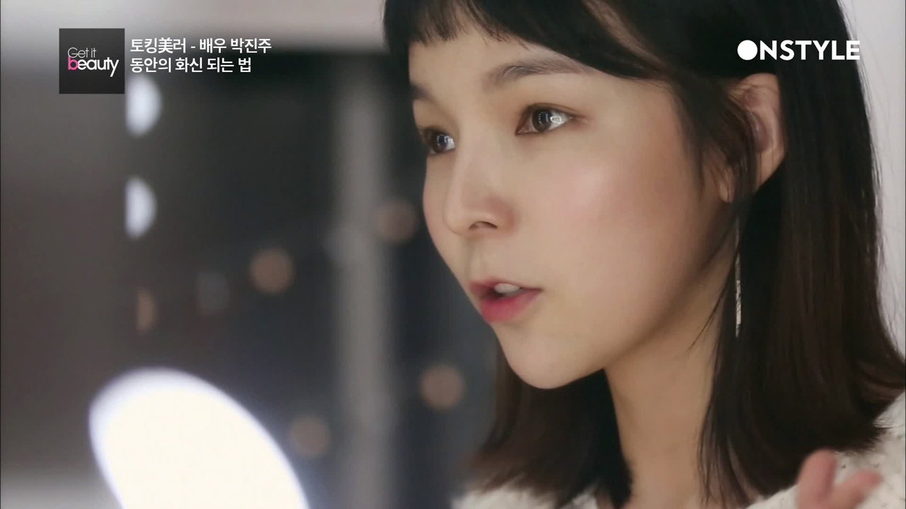 우비소녀 박진주′s 동안의 화신 되는 법