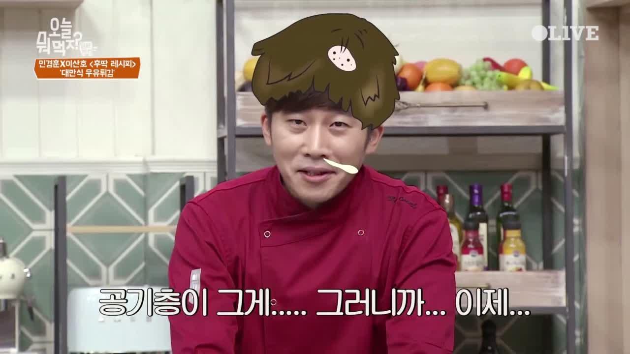 (선공개) 쌈자랑 덤앤더머 브로맨스 뽐내며 웃기러 방송 나온 셰프