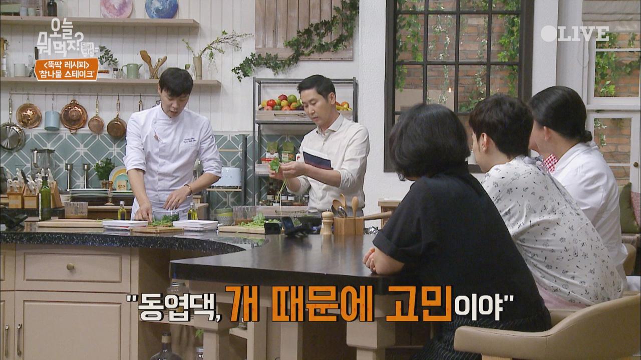개밥 주는 남자와 동물농장 아저씨의 막간꽁트(ㅋㅋ)