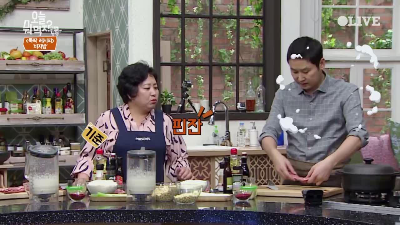 (선공개) 고기 욕심내다 북한 어머니에게 혼나는 남한어른이 동엽신