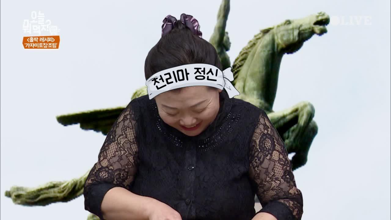 북한의 천리마 정신으로 칼질하시는 고위간부 전속 요리사 출신 대가님