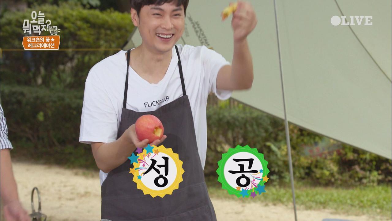 쌈자의 독특한 사과깎기 (이건 인정ㅋㅋㅋ)
