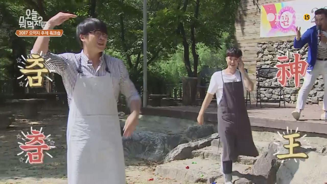 (선공개) MC딩동이 부활시킨 춤신춤왕 모다시경!