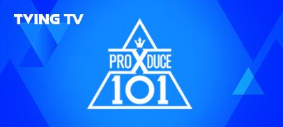 Ch. 프로듀스 X 101