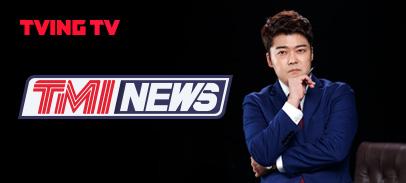 Ch. TMI NEWS